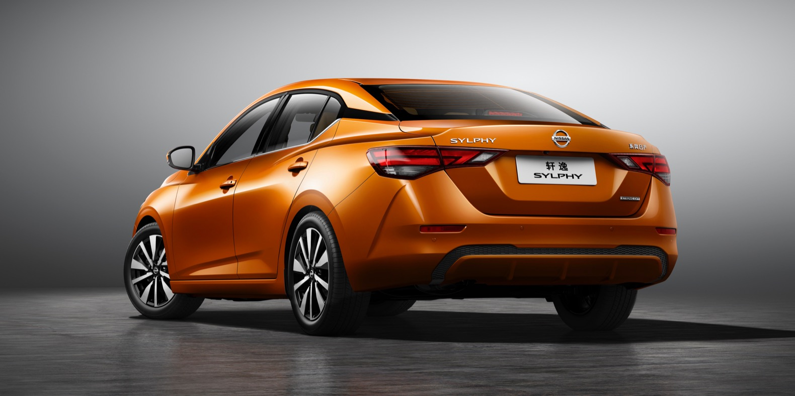 2020 Nissan Sylphy is likely the next-gen Sentra   The ...