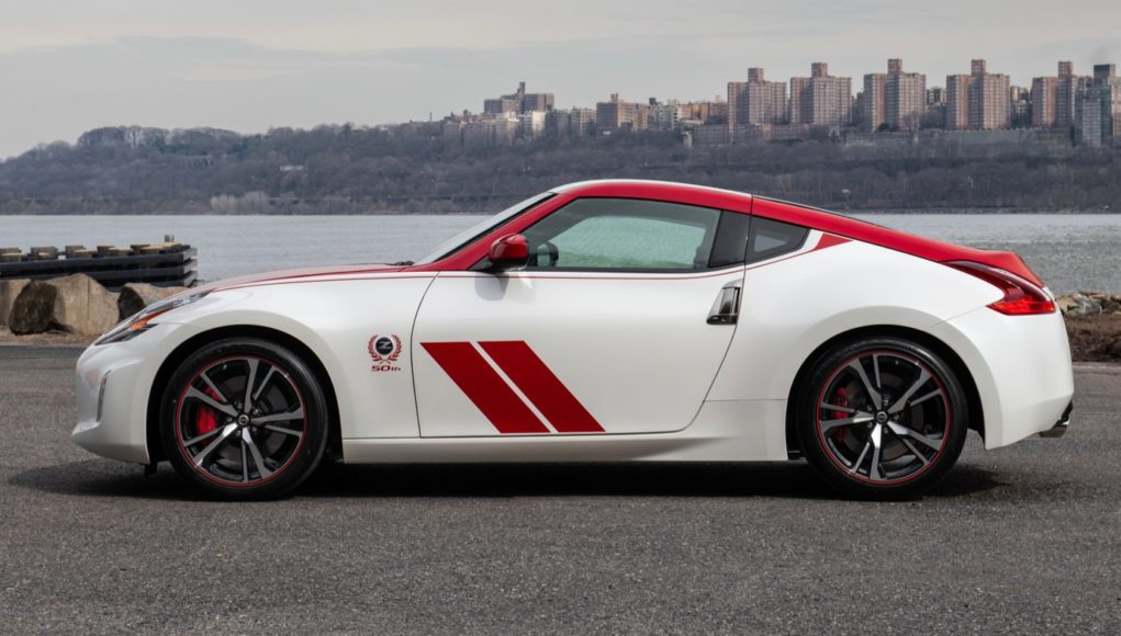2020 Nissan 370Z 50th Anniversary Edition