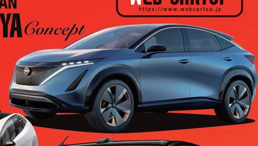 Nissan Ariya Concept Leak
