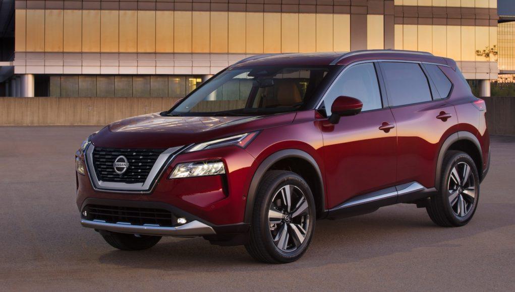 2021 Nissan Rogue