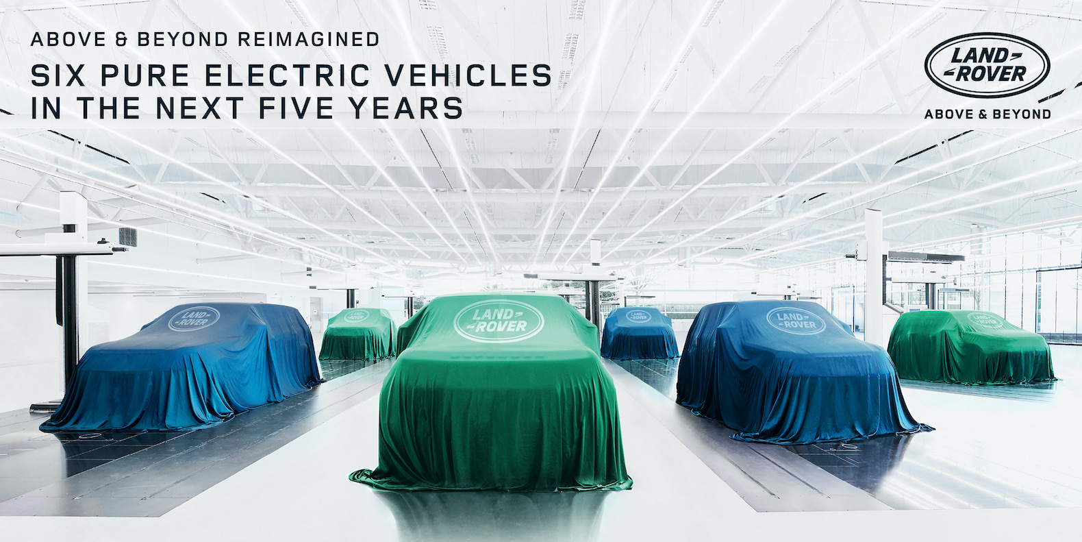 Land Rover EV